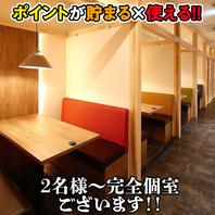 名古屋駅前和モダン居酒屋♪2名様~個室◎最大宴会50名