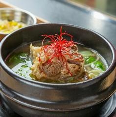 韓国スープ食堂 ソガシッタンのおすすめ料理1