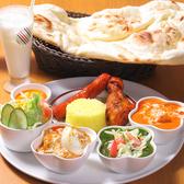 カシミール 東所沢のおすすめ料理3