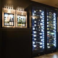 肉に合うシャンパン&ワインを50種以上取り揃え!