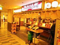い志井 博多駅の写真