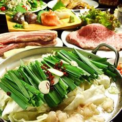 はかた商店 武蔵中原店のおすすめ料理1