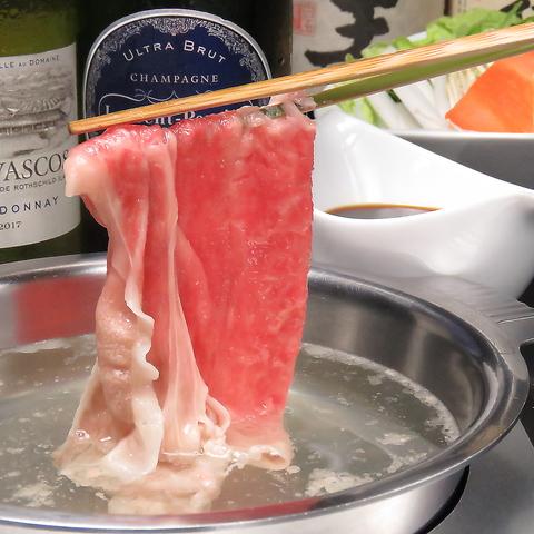 【全てA5】刺身でも食べられる上質な肉をしゃぶしゃぶで楽しめるしゃぶ壱。
