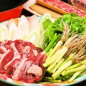 鴨葱焼き 仙台牛たん ほがらかのおすすめ料理2