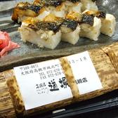 高崎流 居酒屋道場 高槻店のおすすめ料理3