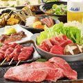 べこまる 新宿歌舞伎町のおすすめ料理1