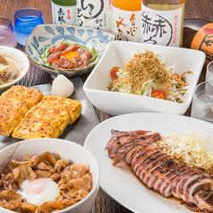 和味 太田市の写真