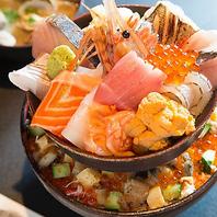 ランチも営業中♪【平日限定】海鮮丼!