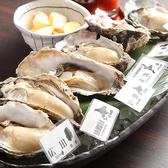 牡蠣と魚 海宝 みなとみらい店のおすすめ料理2