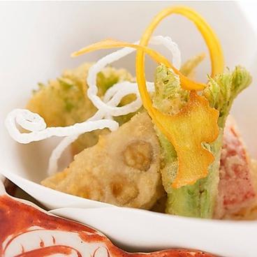 赤坂 ジパングのおすすめ料理1