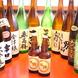 焼酎・ワイン・カクテルも豊富に品揃え!会津地ビールも