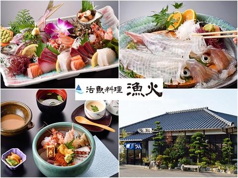 Gyoka image