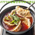 料理メニュー写真赤辛炊き餃子 5個入り
