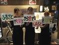 明るく元気なスタッフがお客様をおもてなし★馬刺しなど熊本の郷土料理も豊富にご用意していますよ!
