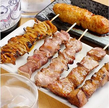やきとん 山武のおすすめ料理1