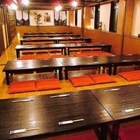 最大100名様収容の個室宴会場を完備!