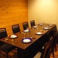 【宴会や接待にオススメ】8名様~14名様の完全個室となります。その他にもプライベートスペース有り