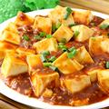 料理メニュー写真蟹肉入り豆腐煮込み、海鮮入り豆腐煮込み、五目豆腐煮込み