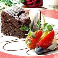 手作りの特製デザートでおもてなし☆どんなお祝いにもOK