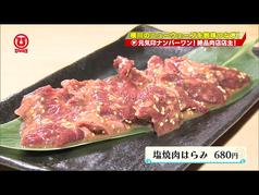 唐魂 横川店のおすすめ料理1