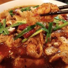 中華料理 川楽園のおすすめ料理1