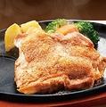 料理メニュー写真チキングリルステーキ