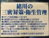 そば酒房 緒川のおすすめポイント1
