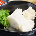料理メニュー写真ブロサンアイユの燻製
