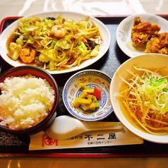 中国料理 不二屋のおすすめ料理1