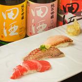 かぶきまぐろ 両国 江戸noren店のおすすめ料理3