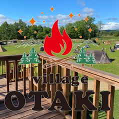 ビレッジ大滝キャンプ場 BBQハウスの写真
