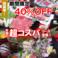 餃子の通販サイト(大分県)