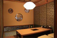 海鮮活魚音羽茶屋 新伊丹店の写真