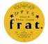 びすとろ frat.のロゴ