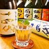 和食 ごしきのおすすめポイント3