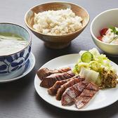 仙台 牛たん焼助のおすすめ料理3