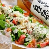 やきとん 山武のおすすめ料理3