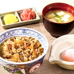 料理メニュー写真YOROセット (養老牛丼・半熟玉子・みそ汁・お新香)