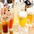 【単品飲み放題 2時間 1500円(税抜) 3時間 2300円(税抜)♪】お酒をリーズナブルに飲みながら、好きな料理を色々と楽しみたい方におススメ!当日OKなので、お気軽にご利用下さい!