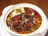 中国家庭料理 凛 柏たなかのおすすめポイント3