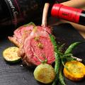 料理メニュー写真ラム肉のロースト