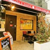 Beads diner 浅草橋店の雰囲気3
