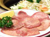 げんらい ヤキヤキグルメのおすすめ料理3