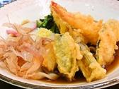 てんてん食堂のおすすめ料理2