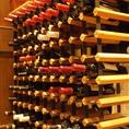 ワインを多数取り揃え。