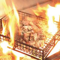 【地どり×炭火焼】当店自慢!炭火焼の美味しい理由