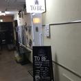 【梅田】東通りの端にある日宝東阪急レジャービル4Fにございます♪こちらの入口が目印です!
