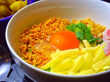 ききあしのおすすめ料理1