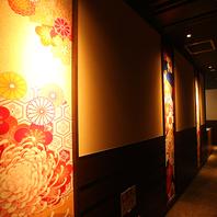 京の雰囲気を味わいながら、チョッと贅沢をお気軽に!