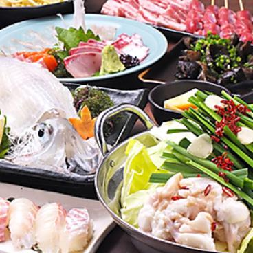 竹乃屋 電気ビル店のおすすめ料理1